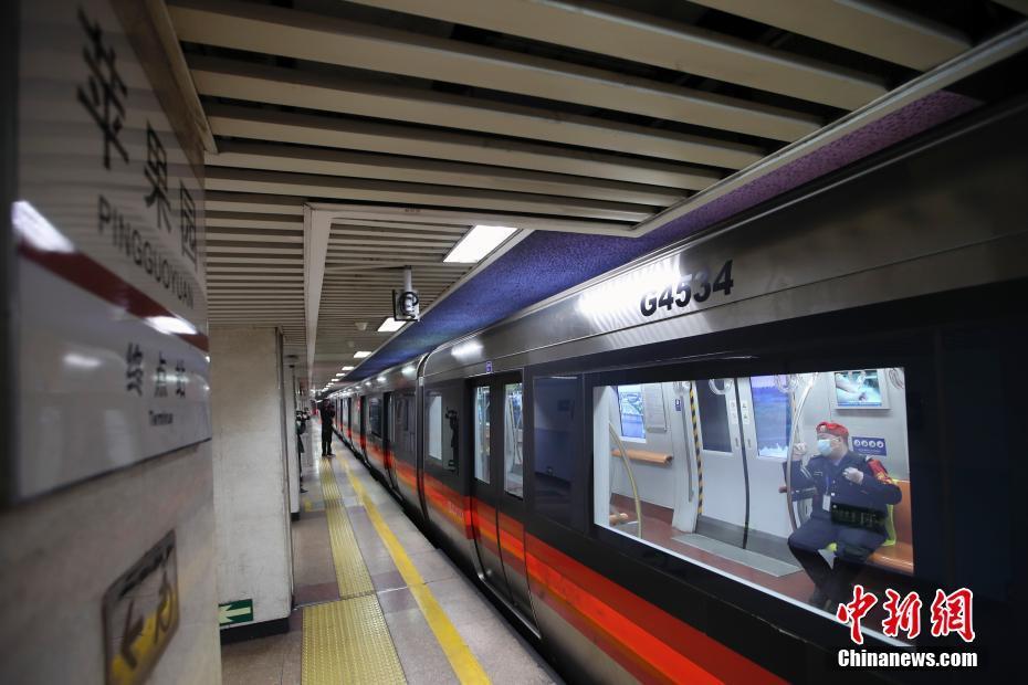北京地鐵1號線蘋果園站封站
