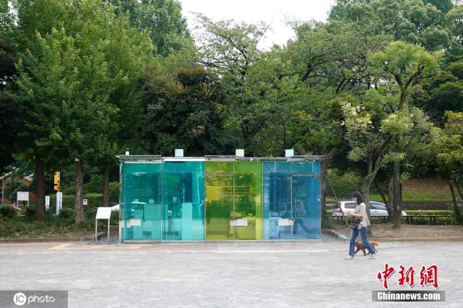 日本现透明公厕 锁门变雾面能保持30分钟