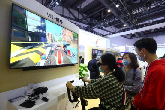 Contracts worth nearly 11 bln USD signed at VR conference in east China