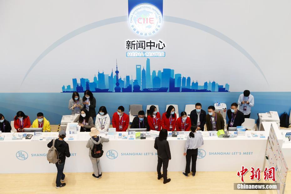 第三届进博会新闻中心正式启用