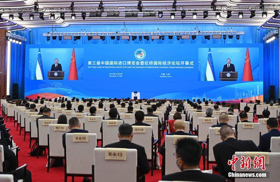 第三届进博会开幕 乌兹别克斯坦总统米尔济约耶夫发表视频致辞