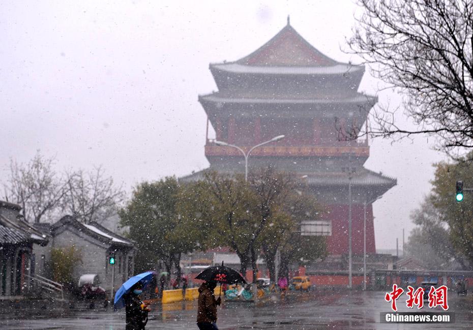 北京城区迎来2020入冬初雪