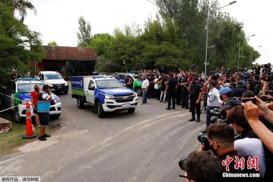 馬拉多納生前住所被封鎖 球迷趕來送球王最后一程