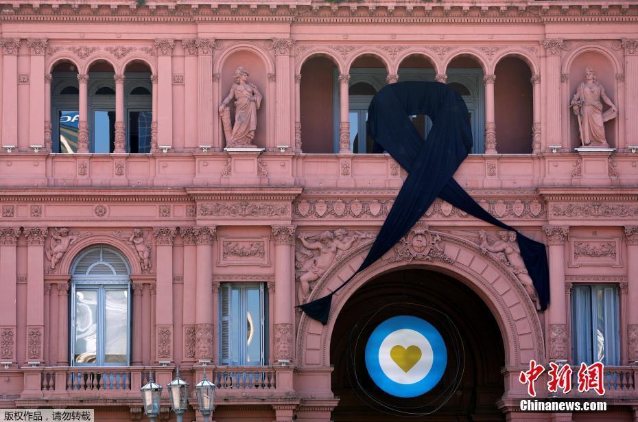 马拉多纳遗体告别仪式进行 灵柩上同时覆盖国旗和球衣