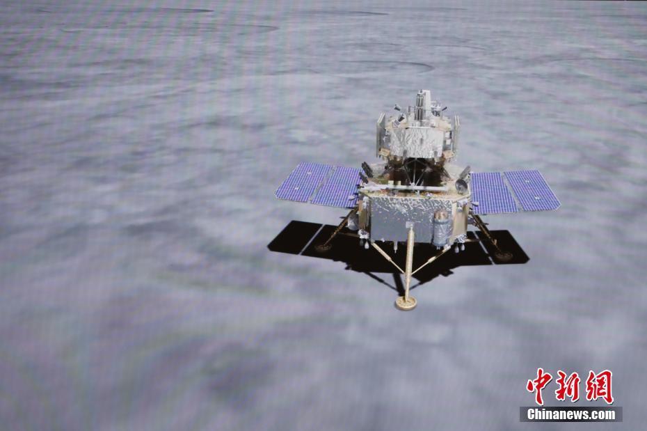 嫦娥五号成功着陆 将在月球预选区域开展月面采样工作