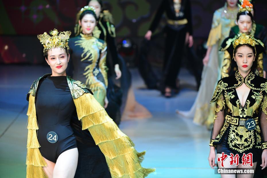 2020全球城市旅游小姐中国区总决赛在深圳举行