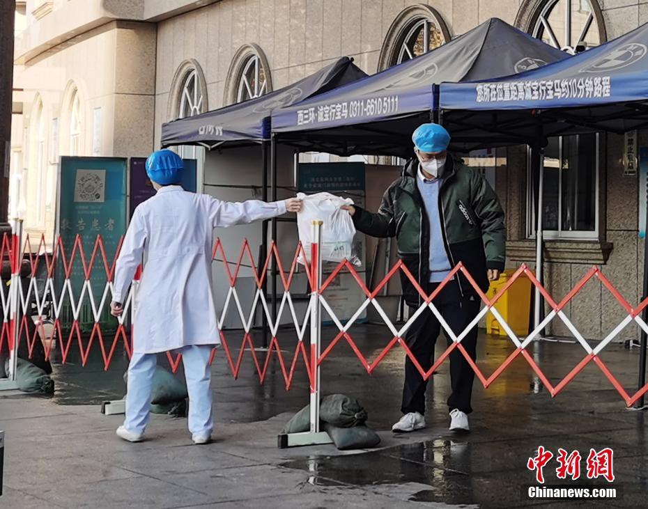 河北新增14例本地新冠肺炎确诊病例 新增一高风险地区
