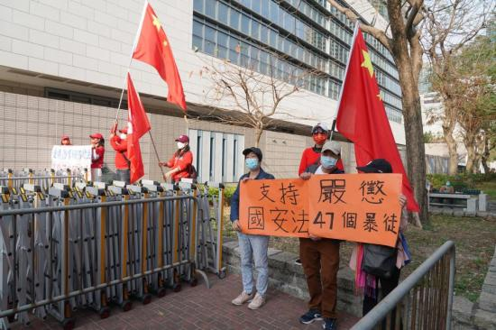 China slams UK's remarks on decision to charge 47 HK activists