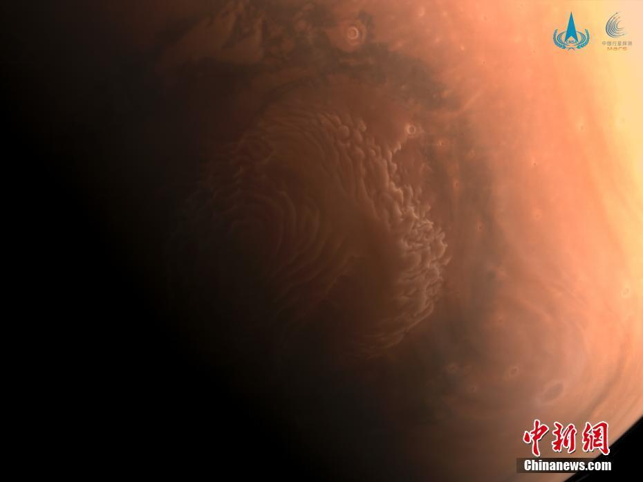 天问一号拍摄的高清火星影像正式发布
