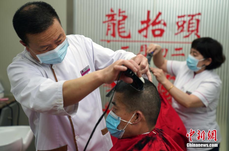 北京民众农历二月二理发期鸿运