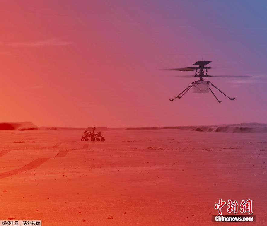 美国宇航局发布火星直升机登陆概念图