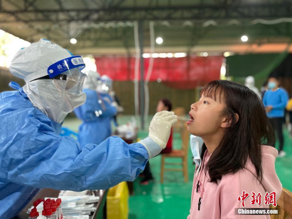 云南瑞丽城区启动第二轮全员核酸检测