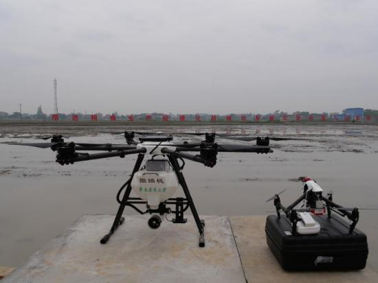China's first drone test base commissioned