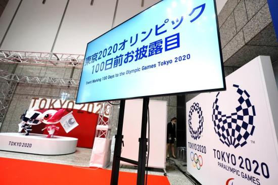 Tokyo Olympics reverse course on COVID-19 vaccine plan as negative headlines continue