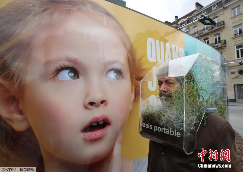 """比利时艺术家头戴""""绿洲""""行走街头"""
