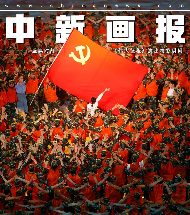 美媒:中国减贫是了不起的成就,但中国不会就此停下脚步
