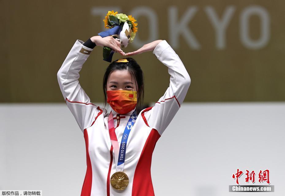 中国选手摘得东京奥运会首金 杨倩获射击女子10米气步枪金牌