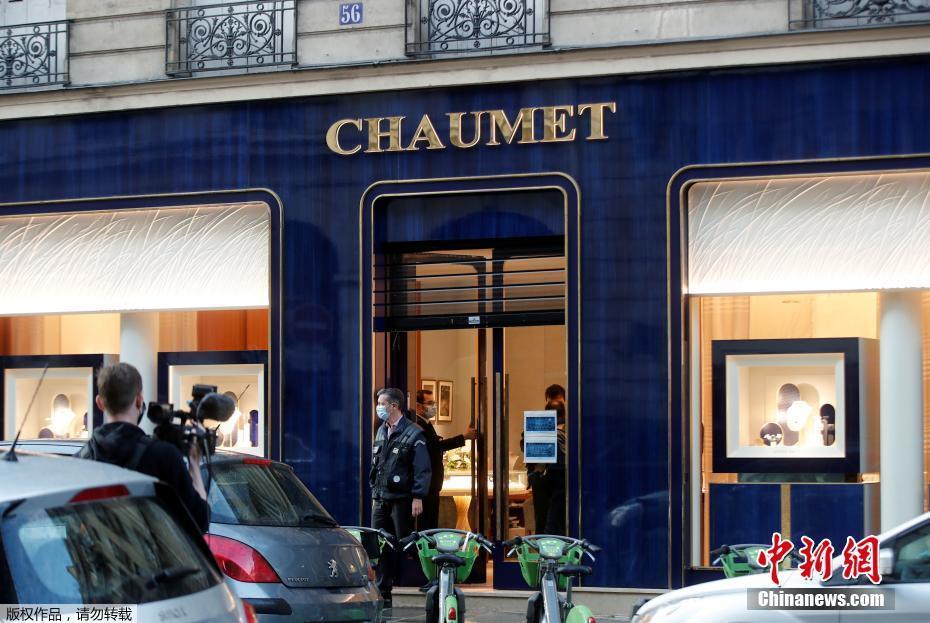 太猖狂!劫匪光天化日之下抢劫巴黎市中心著名珠宝店