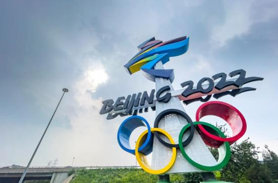 IOC President, Greece convey warm wishes to Beijing for 2022 Winter Olympics