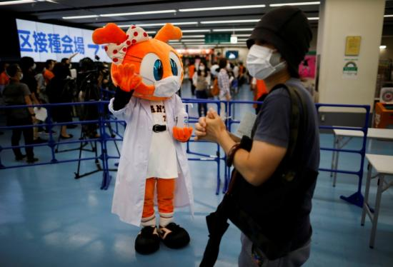 162 delegations to attend Tokyo Paralympic Games