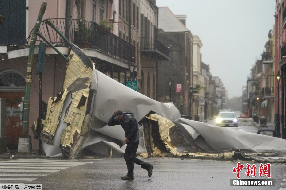 """""""170年最强之一""""飓风袭美路易斯安那州"""