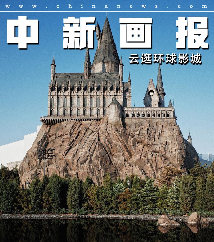 【图刊】带你打卡北京环球影城各大景区