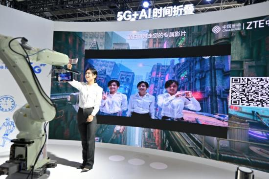 China's 5G user penetration rate hits 20%