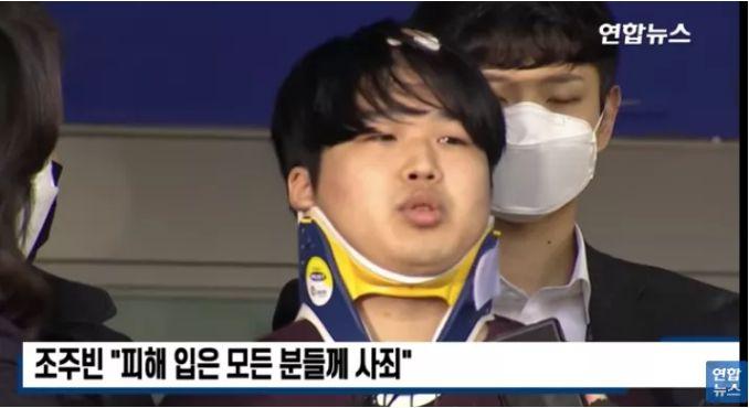 韩国N号房嫌犯公开谢罪:感谢制止我无法自拔的恶魔生活