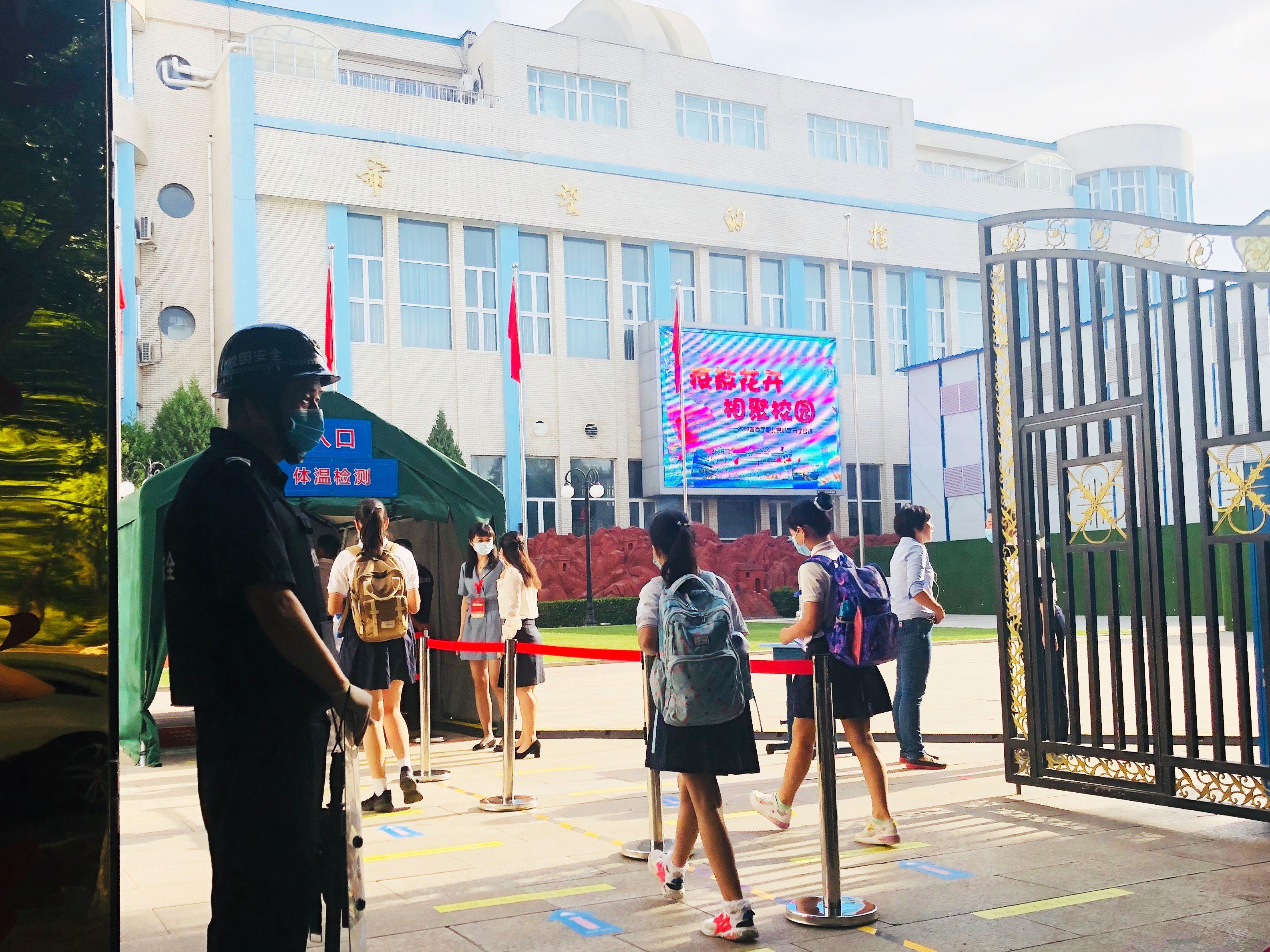 北京:6月8日小学四五年级复学 不同年级错峰上下学
