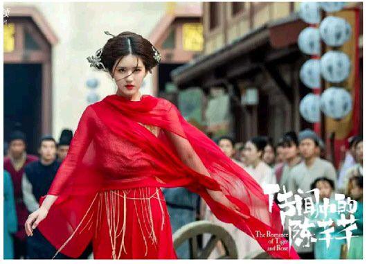 网剧热议:《传闻中的陈芊芊》为何一鸣惊人