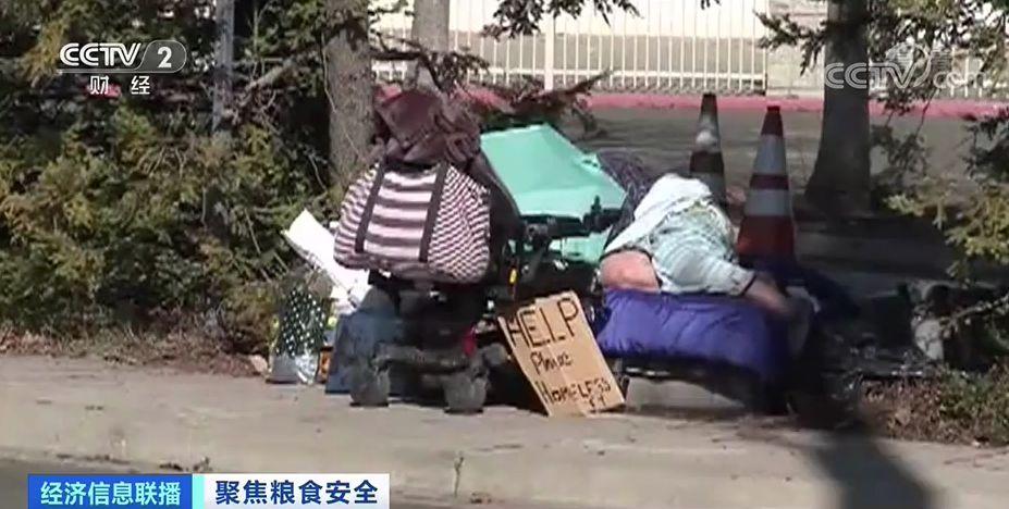 """""""全球粮荒""""迎来至暗时刻  中国是否会发生粮食危机?"""