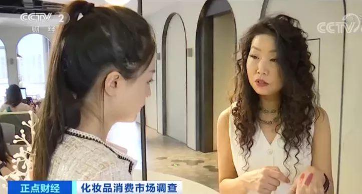 """国产化妆品崛起 已占化妆品消费市场""""半壁江山"""""""