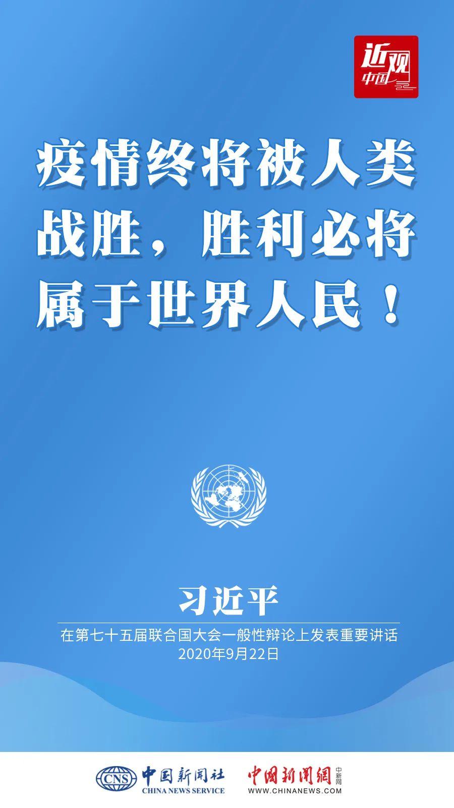 习近平:中国无意跟任何国家打冷战热战