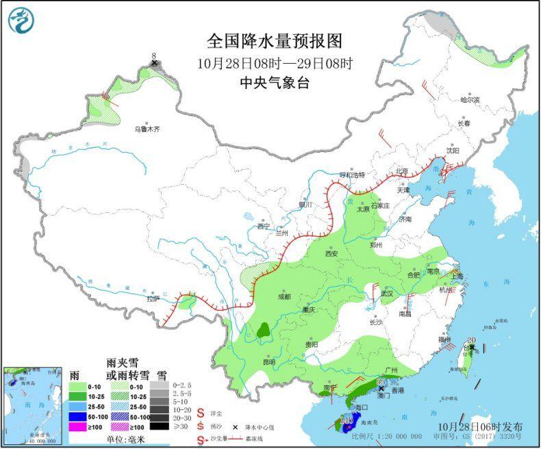 冷空气来袭 青海甘肃宁夏等地出现雨雪天气