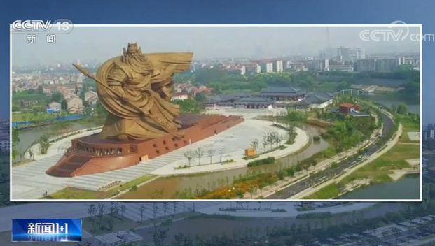 """湖北荆州巨型违建""""关公像""""拆还是迁?专家提出建议"""