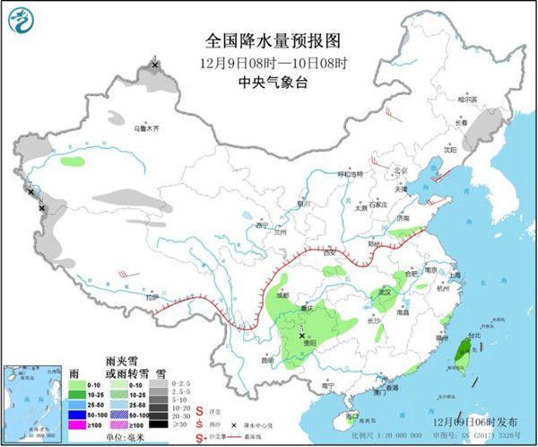 华北黄淮局地有重度霾  冷空气间歇期全国大部气温回升