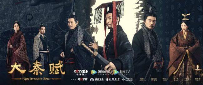 《大秦赋》:影像叙事的历史观照——讲述秦王政的奋斗故事