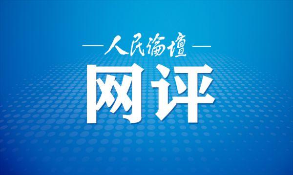"""砥砺""""三牛精神"""" 续写时代华章"""