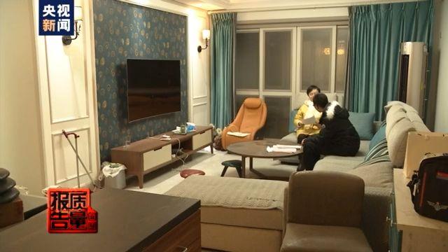 陕西男子新房装好两年仍不敢入住 原来是定制家具惹的祸