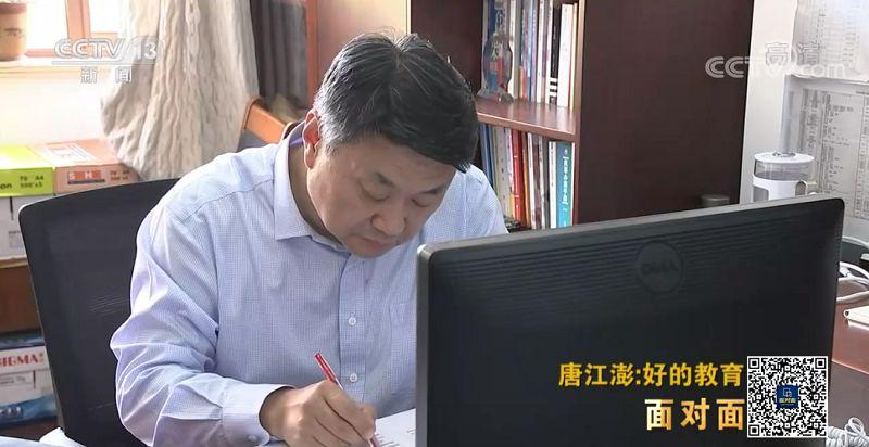 面对面丨专访校长唐江澎:我说的是常识 怎么就火了?插图3
