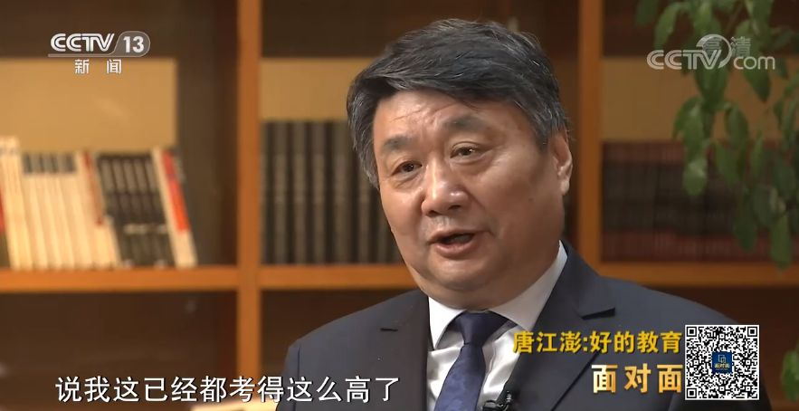 面对面丨专访校长唐江澎:我说的是常识 怎么就火了?插图4