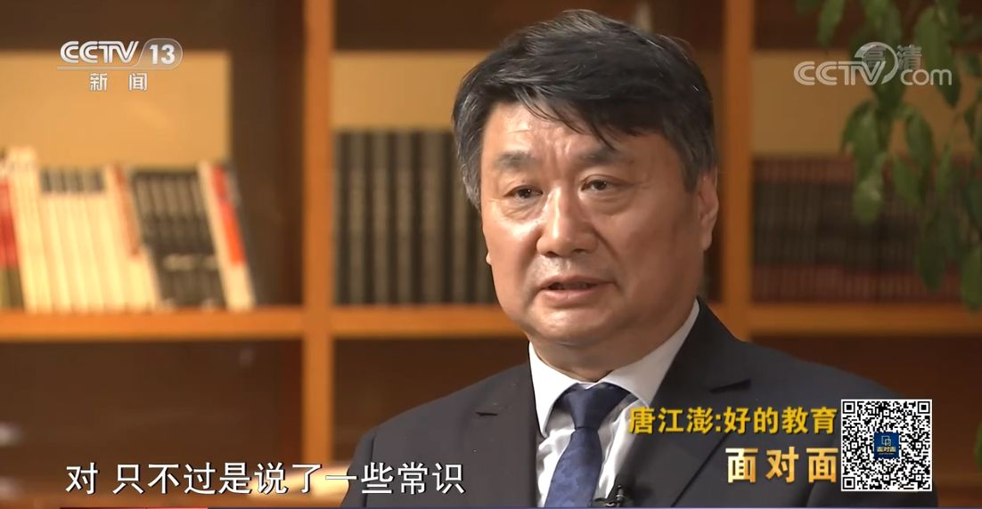 面对面丨专访校长唐江澎:我说的是常识 怎么就火了?插图2