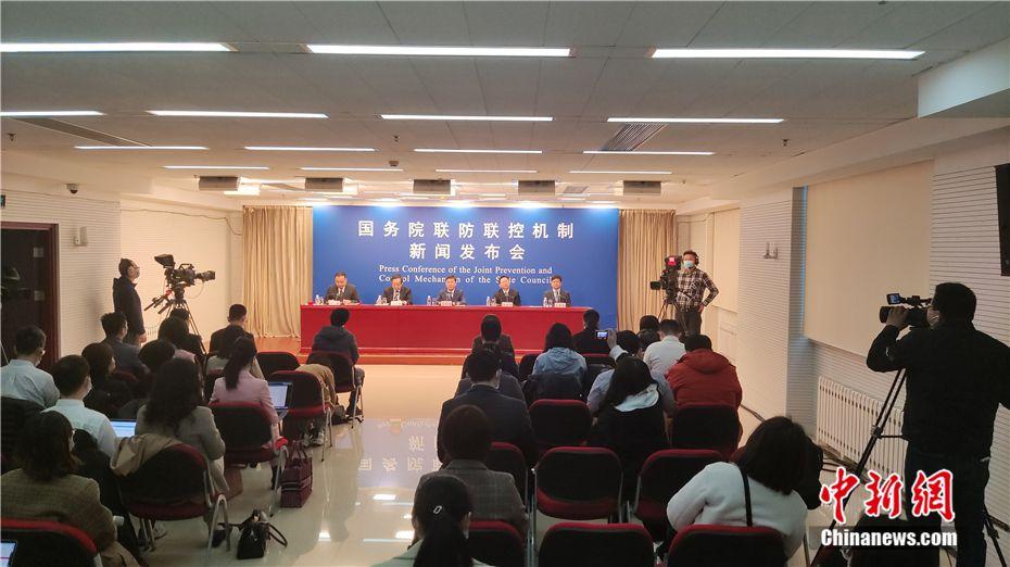 http://i2.chinanews.com/simg/hnhd/2021/03/21/66/10254932409538078614.jpg