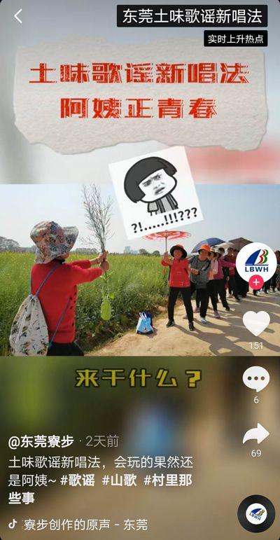 http://www.jldlk.cn/shehui/184483.html