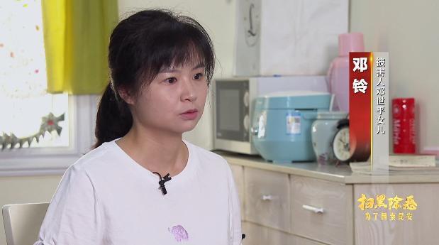 """马志翔湖南操场埋尸案侦办幕后细节曝光 揭""""沉睡""""16年真相"""