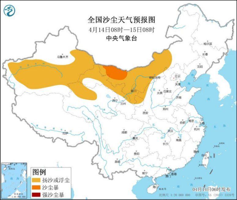 受冷空气影响 北方地区有大风降温沙尘天气