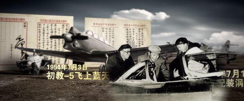 """从""""0""""到""""20""""!为新中国航空事业70年发展骄傲点赞"""