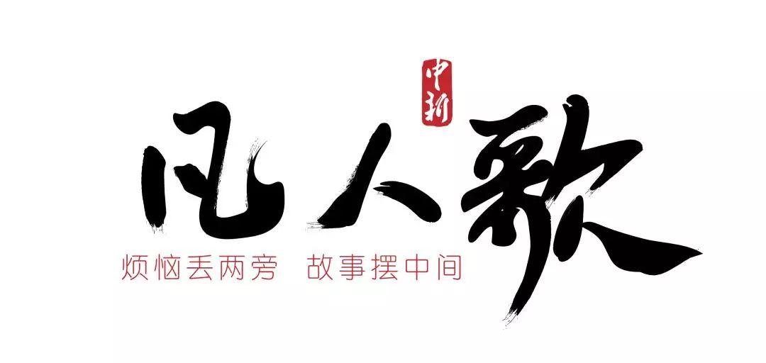 """凭一根竹子就能畅游江河?95后女孩""""独竹漂""""功夫了得"""
