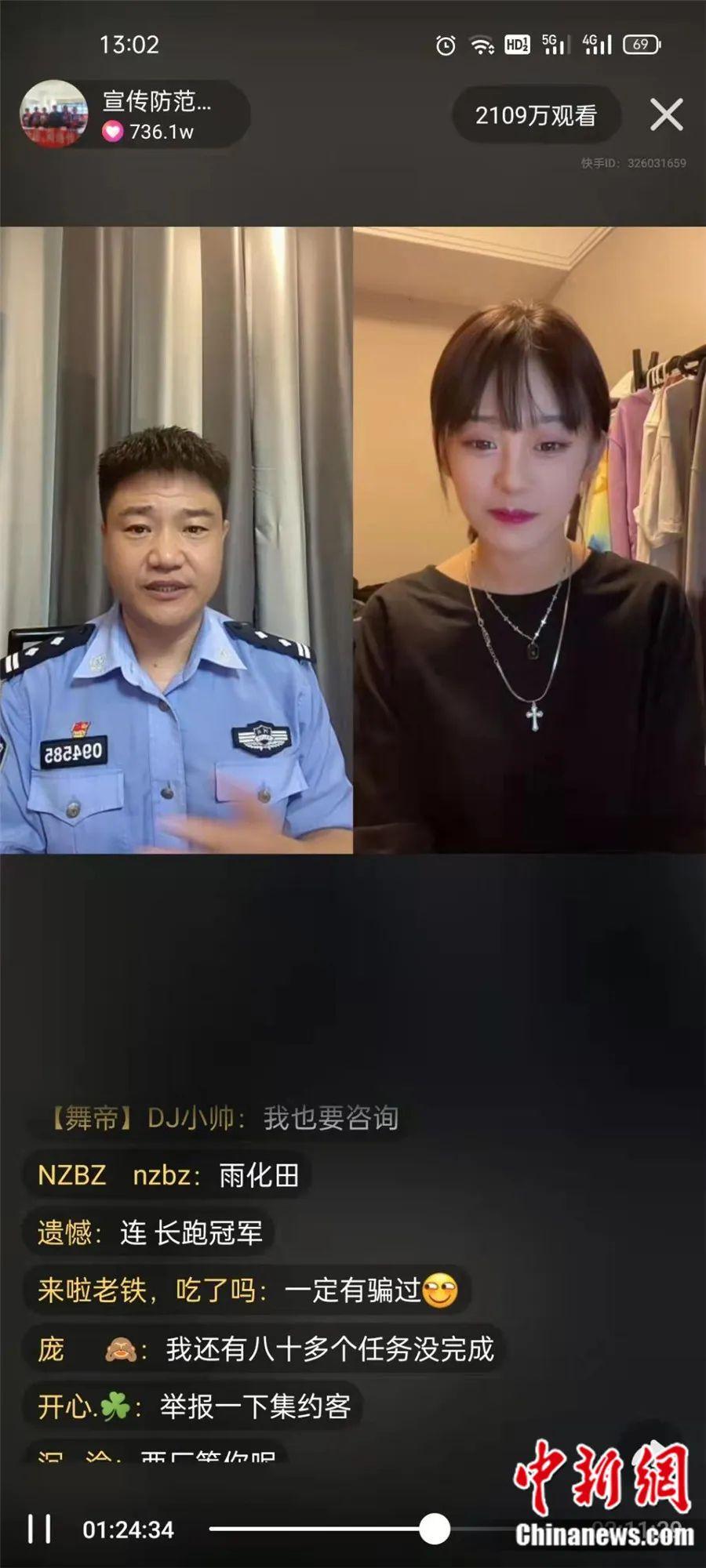 """青海贵德:黄河岸畔""""空壳村变形记"""""""