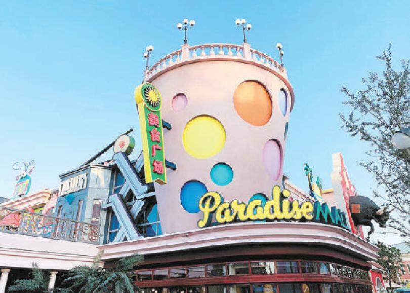 揭秘北京环球度假区如何复刻经典电影